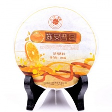 Ripe Pu-Erh (su APELSINO ŽIEVELE / 2015 m.) arbata (100 g.)