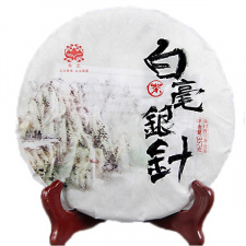 SILVER NEEDLE (BAIHAO YINZHEN) baltoji arbata (357 g.)