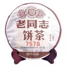 Ripe Pu-Erh (Haiwan Classic: 7578 / 2015 m.) arbata (357 g.)