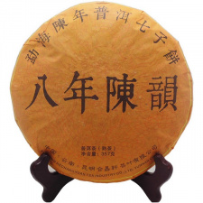 Ripe Pu-Erh (CHEN YUN / 2014 m.) arbata (357 g.)