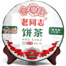 Raw Pu-Erh (Haiwan Classic: 9948 / 2019 m.) arbata (357 g.)
