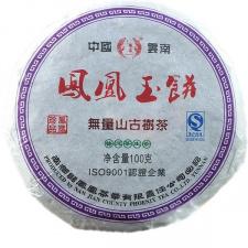 Raw Pu-Erh (Tu Lin Classic: WU LIANG / 2012 m.) arbata (100 g.)