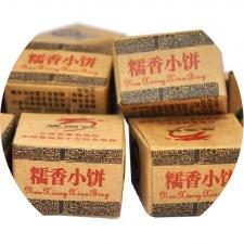 Ripe Pu-Erh (2006 m.) arbata (30/50/100 g.)
