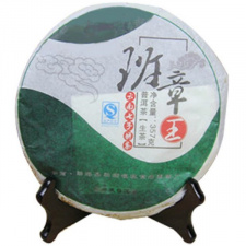 Raw Pu-Erh (BAN CHANG / 2008 m.) arbata (357 g.)