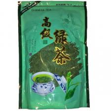 HUANG SHAN MAO FENG žalioji arbata (250 g.)