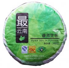 Raw Pu-Erh (JI PU / 2013 m.) arbata (100 g.)