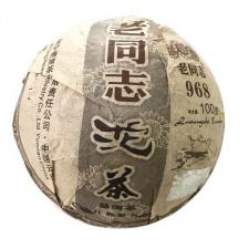 Ripe Pu-Erh (Haiwan Classic: 968 / 2011 m.) arbata (100 g.)