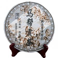 Ripe Pu-Erh (KAI GU / 2006 m.) arbata (357 g.)