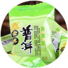 Raw Pu-Erh (2014 m.) arbata (30/50/100 g.)