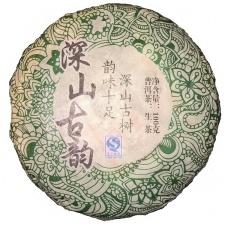 Raw Pu-Erh (CHUN MING / 2015 m.) arbata (100 g.)