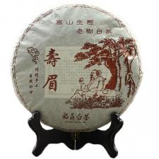 SHOU MEI (GONG MEI / 2015 m.) baltoji arbata (350 g.)