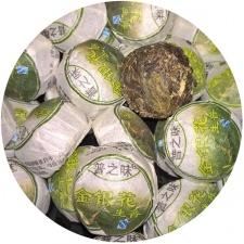 Raw Pu-Erh (su SAUSAMEDŽIO ŽIEDAIS / 2013 m.) arbata (30/50/100 g.)