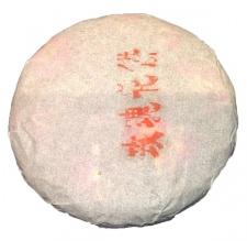 Raw Pu-Erh (su ROŽIŲ ŽIEDAIS / 2015 m.) arbata (100 g.)