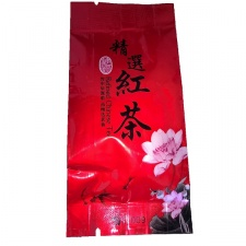KEEMUN juodoji arbata (5 g.)