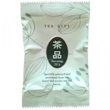 SILVER NEEDLE (BAIHAO YINZHEN) baltoji arbata (5 g.)