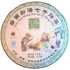 Raw Pu-Erh (CHANG XUAN / 2009 m.) arbata (357 g.)