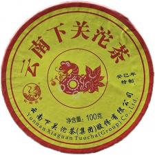 Raw Pu-Erh (THE YEAR OF SNAKE / 2013 m.) arbata (100 g.)