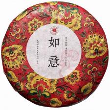 Ripe Pu-Erh (JIN YA / 2017 m.) arbata (100 g.)