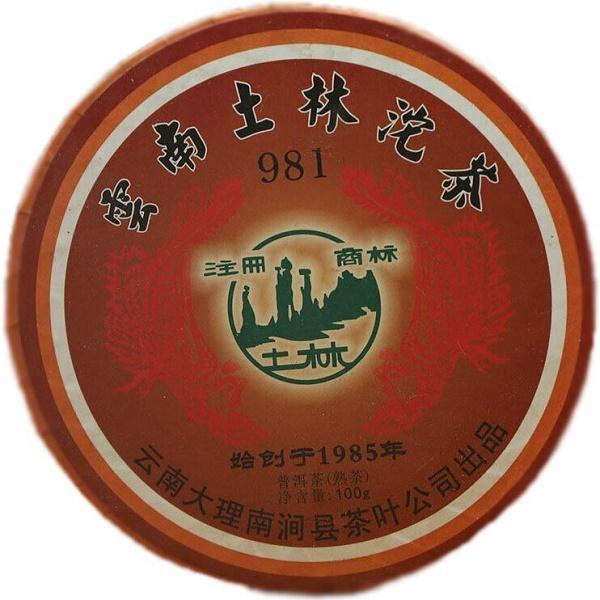Ripe Pu-Erh (Tu Lin Classic: 981 / 2008 m.) arbata (100 g.)