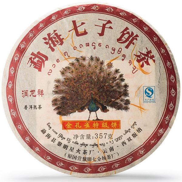 Ripe Pu-Erh (Liming Spark Classic: GOLDEN PEACOCK / 2010 m.) arbata (357 g.)