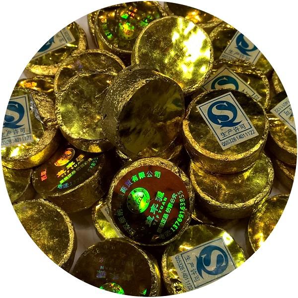Ripe Pu-Erh (1998 m.) arbata (30/50/100 g.)
