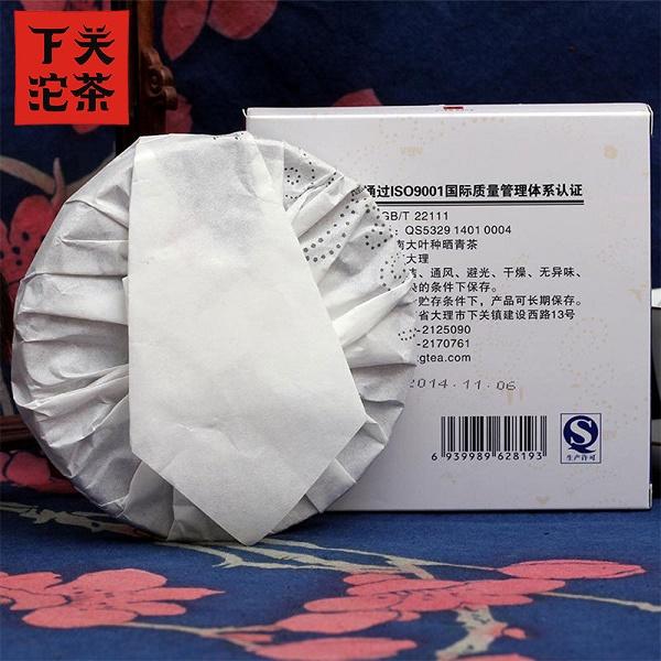 Raw Pu-Erh (Xiaguan Classic: BING CHA / 2014 m.) arbata (125 g.)