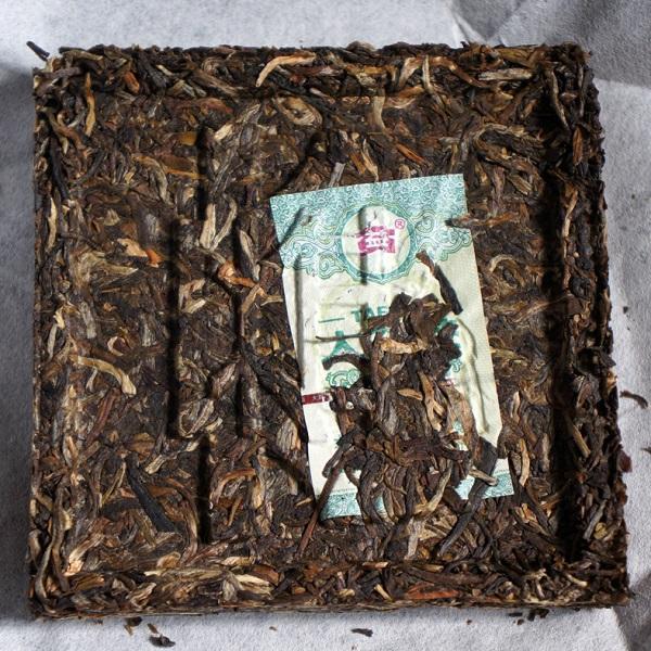 Raw Pu-Erh (Menghai Classic: PLATINUM SQUARE / 2013 m.) arbata (60 g.)