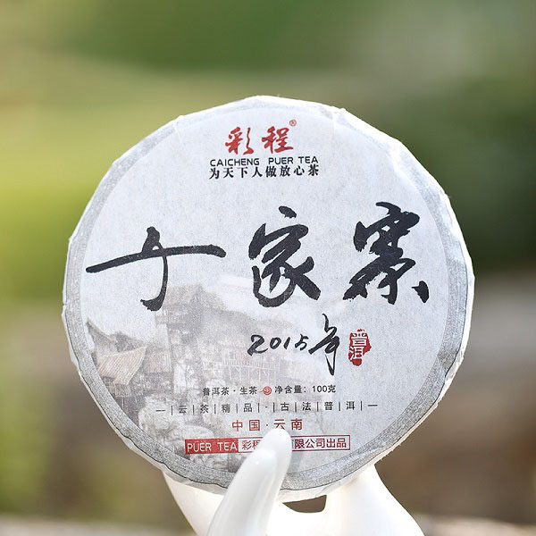 Raw Pu-Erh (Caicheng Classic: QIAN JIA ZHAI / 2015 m.) arbata (100 g.)