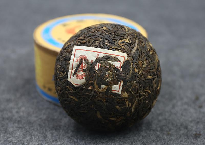 Raw Pu-Erh (Tu Lin Classic: 1985 / 2010 m.) arbata (125 g.)
