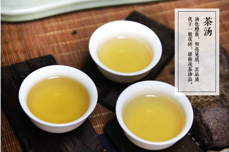 AN HUA (BAI SHA XI) juodoji arbata (7 g.)