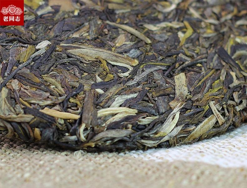 Raw Pu-Erh (Haiwan Classic: 7548 / 2017 m.) arbata (357 g.)
