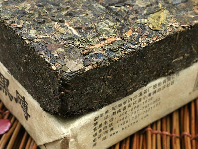 AN HUA (HEI ZHUAN / 2019 m.) juodoji arbata (400 g.)