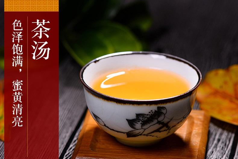 Baltoji (LONG YUAN / 2017 m.) Pu-Erh arbata (100 g.)