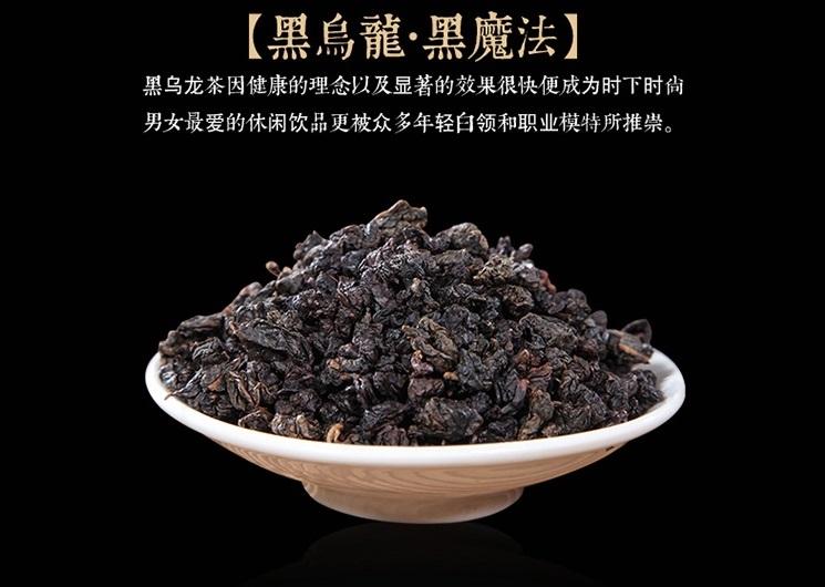 TIEGUANYIN (SKRUDINTA) ulongo arbata (7 g.)