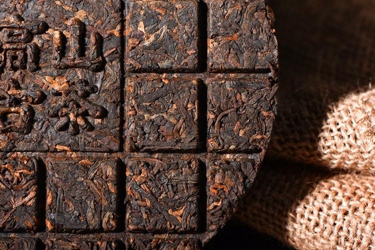 Ripe Pu-Erh (CHEN XIANG / 2010 m.) arbata (100 g.)
