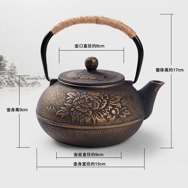 Ketaus arbatinukas (900 ml.)