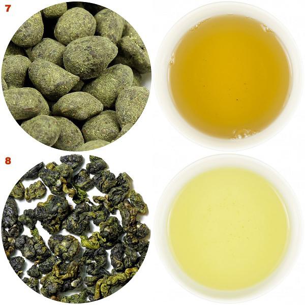 Kiniškos arbatos rinkinys (12 vnt.)