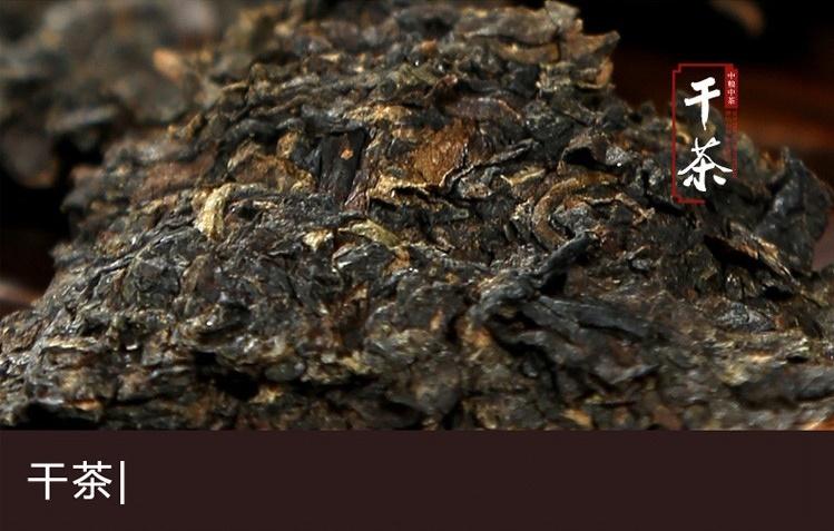 AN HUA (Bai Sha Xi Classic: 1953 FU CHA / 2018 m.) juodoji arbata (338 g.)