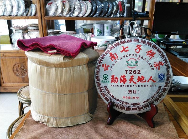 Ripe Pu-Erh (Menghai Classic: 7262 / 2014 m.) arbata (357 g.)