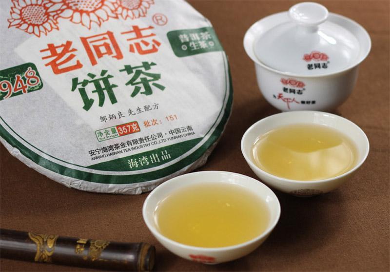 Raw Pu-Erh (Haiwan Classic: 9948 / 2015 m.) arbata (357 g.)
