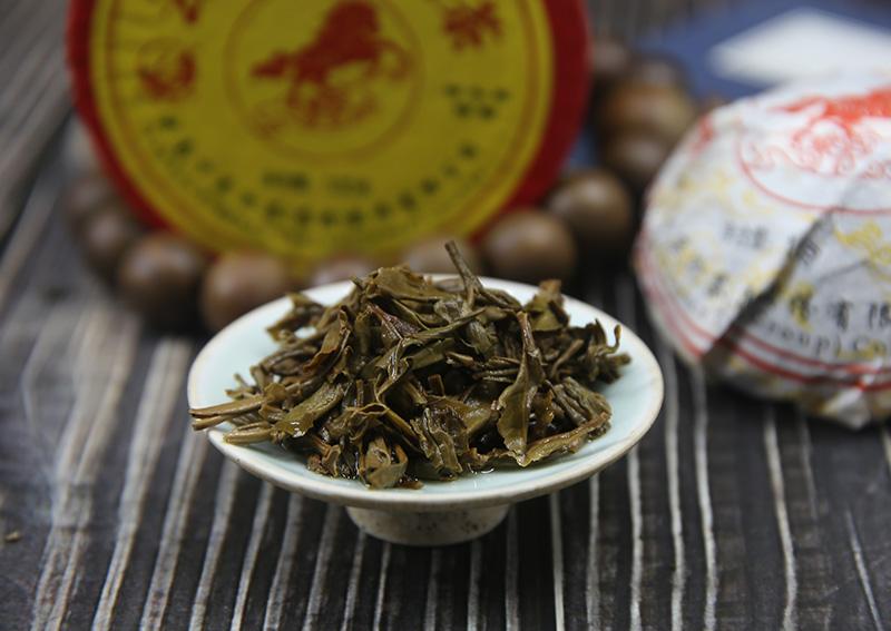 Raw Pu-Erh (THE YEAR OF HORSE / 2014 m.) arbata (100 g.)